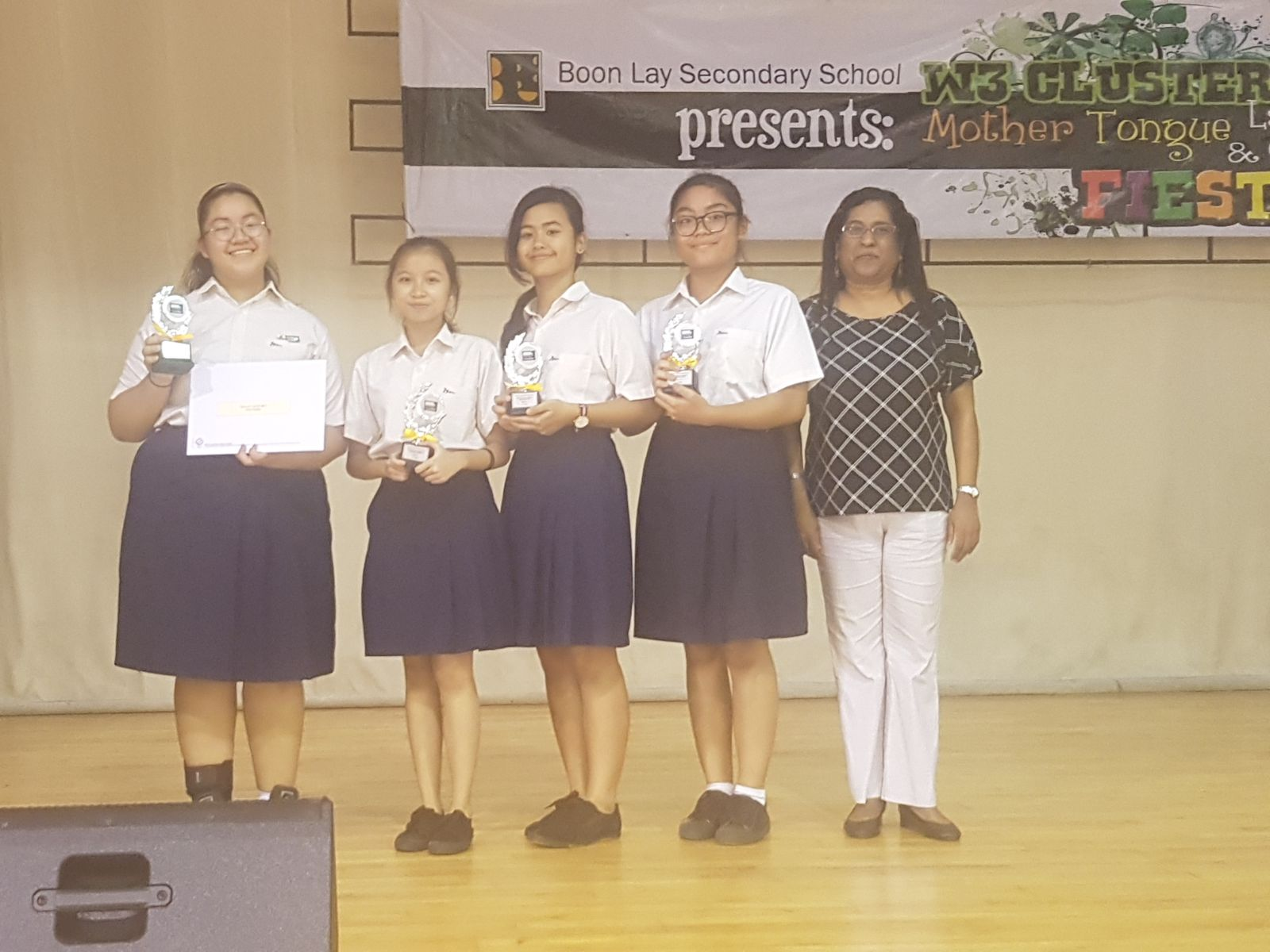 Pic 03_2nd Prize for ML Quiz.jpeg