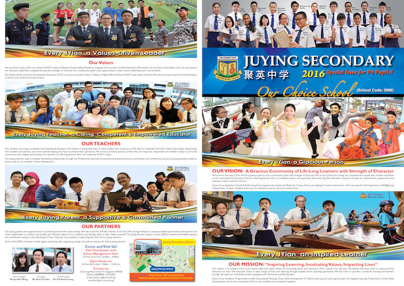 JuyingSecSch_Newsletter Nov 2016_Final LowRes-1.jpg